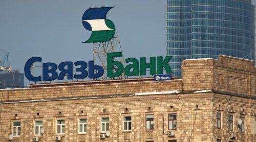 банк связь-банк