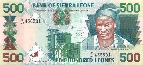 Сьерра-Леонский леоне
