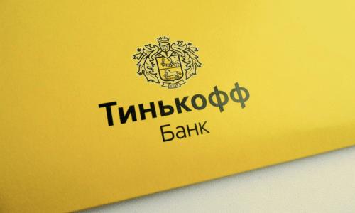 Банк Тинькофф оплата кредита — самые удобные способы