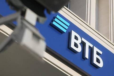 ВТБ кредиты: что нужно знать