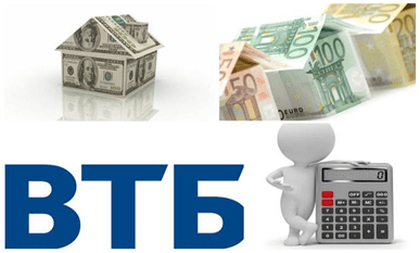 ВТБ кредиты