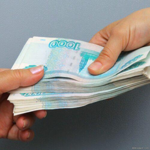 Взять долгосрочный займ на погашение других займов