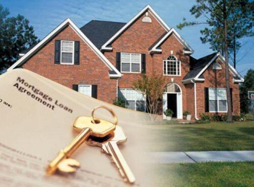 ипотека взять кредит в банке